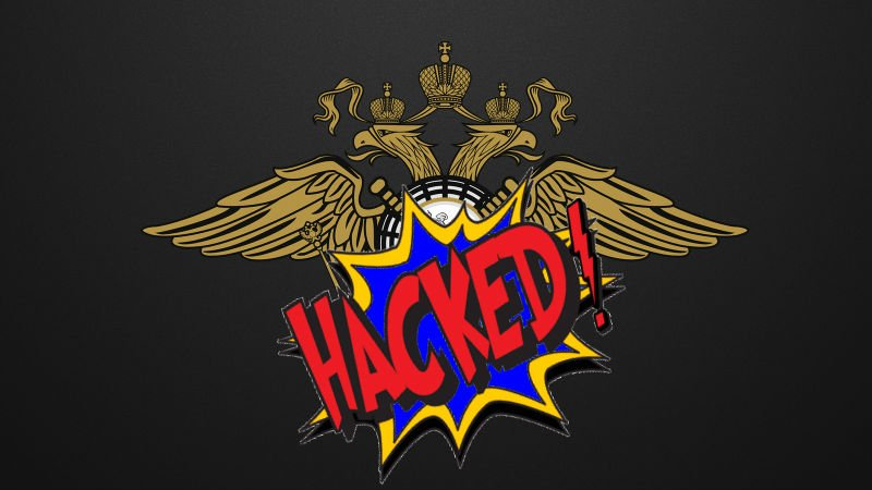 Hackers ucranianos filtran documentos del Ministerio