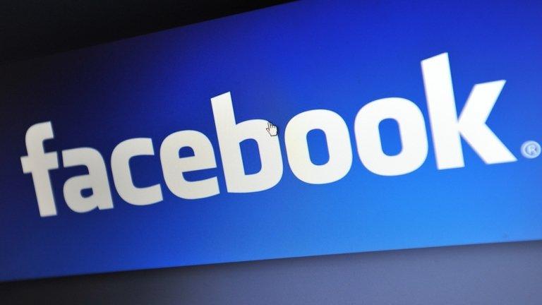Los empleados de Facebook pueden entrar a tu cuenta