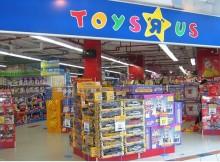 "Hackean Toys ""R"" Us"