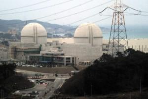 Hackea sistemas de planta nuclear de Corea del Sur