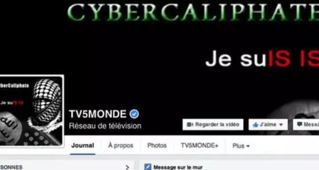 Los 'hackers' cortaron la programación durante unas horas y colgaron en la red documentos de identidad de militares que luchan contra los yihadistas