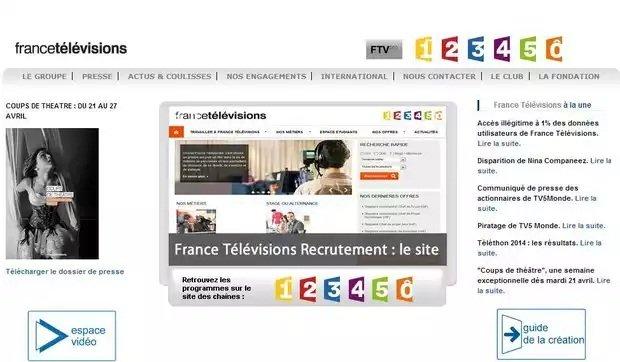Imagen del sitio en Internet de France Télévsions www.francetelevisions.fr