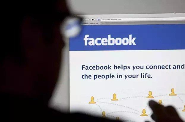 """Nuevo scam en Facebook promete """"video impactante"""" pero solo es malware"""