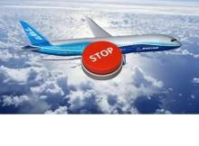 Aviones, Fallo de seguridad