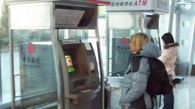 Los cajeros con reconocimiento facial vienen de China
