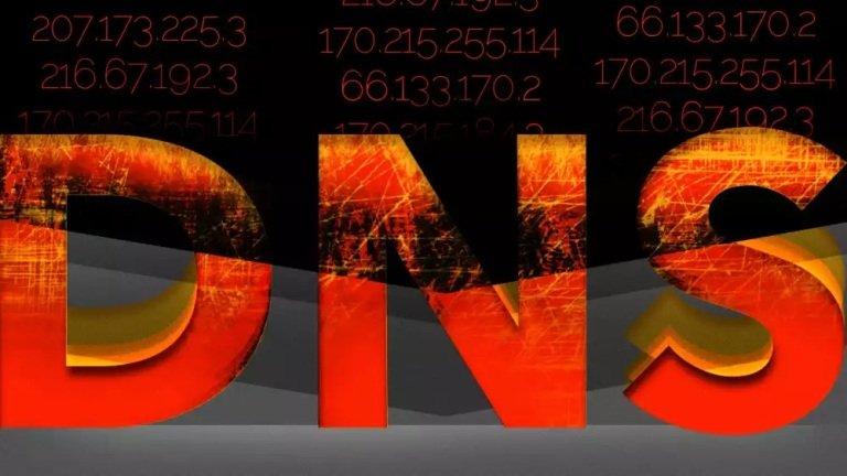 Vulnerabilidad de DNS transferencias de zona