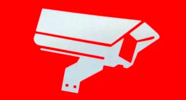 Empresas antivirus vs agencias gubernamentales