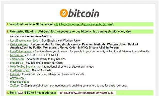 CryptoWall 3.0 reaparece en una campaña de correos spam