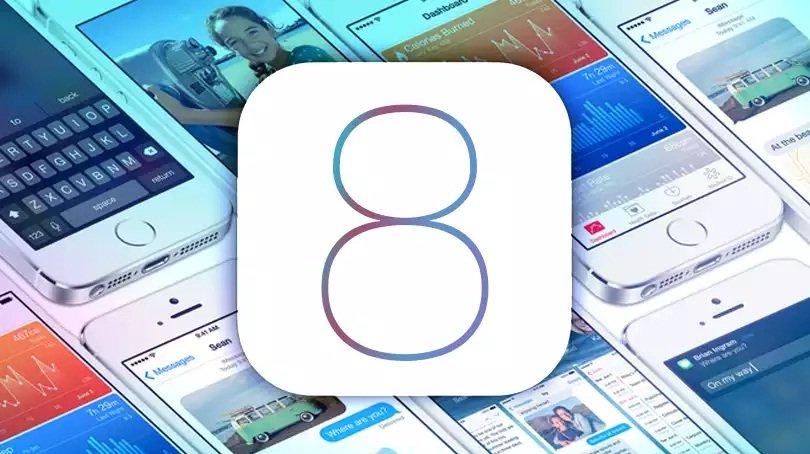 La aplicación Mail de iOS posee un fallo que permite el robo del ID de Apple