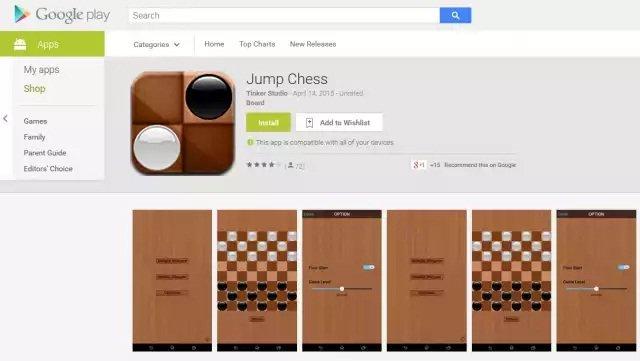 Google Play_