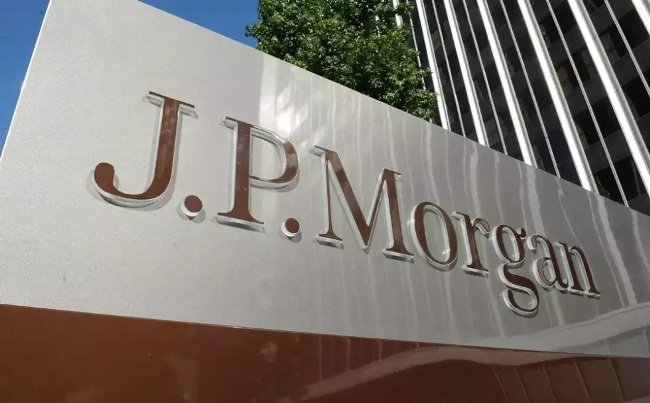 Arrestan a cuatro hackers por ataque a JP Morgan