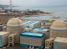 how hackers hack Nuclear reactor
