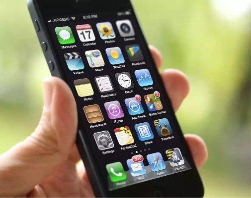 Como crack aplicación de iOS App store