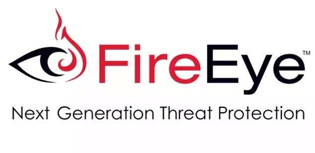 Descubren una vulnerabilidad zero-day en el antivirus FireEye