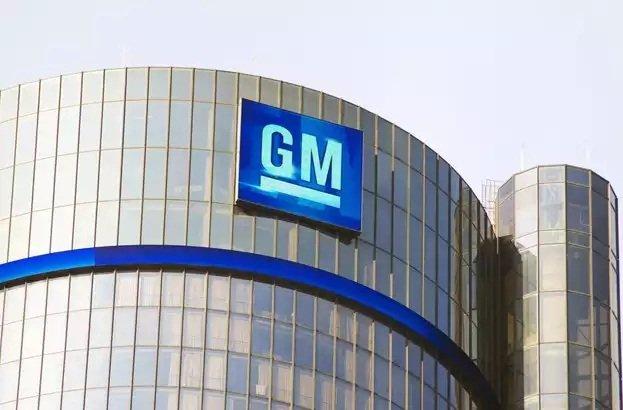 General Motors tardó 5 años en corregir una vulnerabilidad en un auto