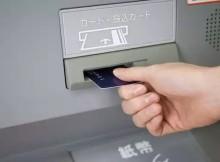 GreenDispenser, el malware que roba en cajeros mediante SMS