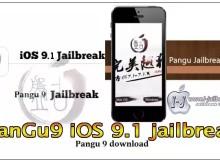 Jailbreak para iOS 9 ya es posible con ayuda de Pangu