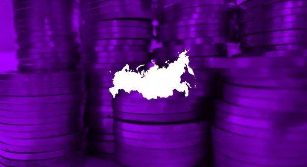 Bancos rusos afectados por el troyano Tinba 2.0