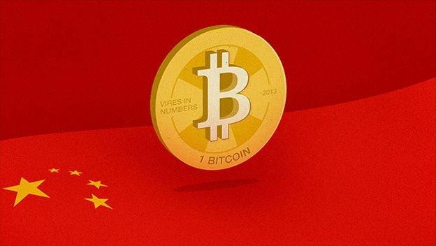 China planea lanzar su propio Bitcoin