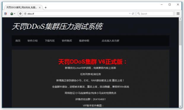 Windows y Linux malware enlazado a herramienta DDoS