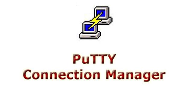 La nueva versión PuTTY 0.67 soluciona un agujero de seguridad relacionado con SCP