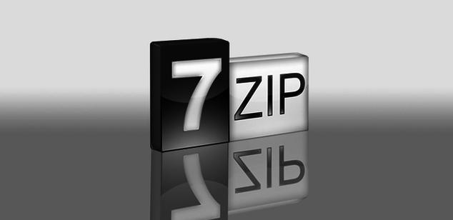 Logo-7Zip