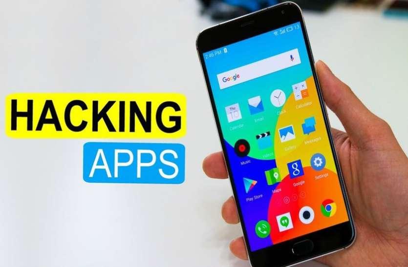 Seis aplicaciones de hacking para Android que todo usuario debe tener