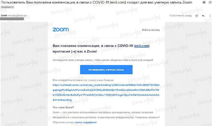 La imagen tiene un atributo ALT vacío; su nombre de archivo es zoom0710202001.jpg
