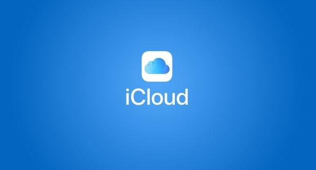 La imagen tiene un atributo ALT vacío; su nombre de archivo es icloudbody.jpg
