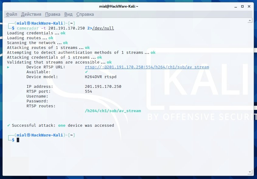 La imagen tiene un atributo ALT vacío; su nombre de archivo es camhack01.jpg