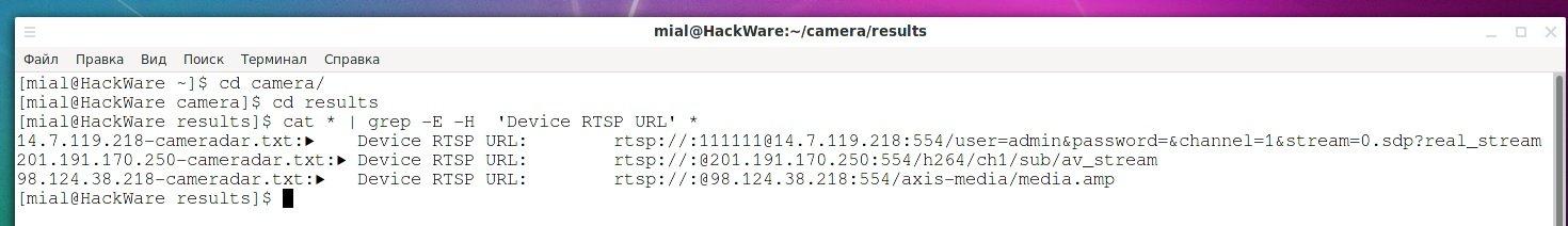 La imagen tiene un atributo ALT vacío; su nombre de archivo es camhack04.jpg