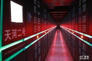 China tiene el computador más poderoso del mundo