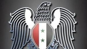 Un grupo sirio hackeó el sitio de Clarín y otros medios del mundo