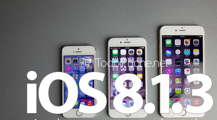 Apple bloquea el Jailbreak
