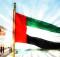 Es ilegal utilizar VPN en Emiratos Árabes