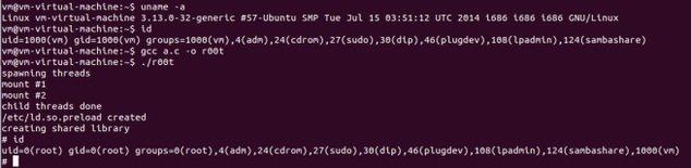Un fallo crítico en el kernel de Linux afecta a todas las versiones de Ubuntu