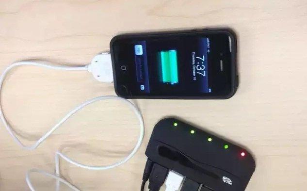 BatteryBot
