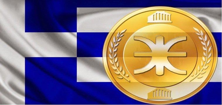 Grecia cuenta con su propia moneda virtual alternativa a bitcoin