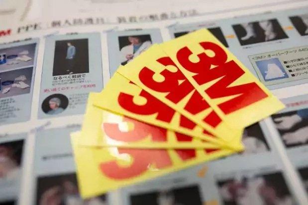 3M se dedica a fabricar todo tipo de productos plásticos / Norio NAKAYAMA editada con licencia CC 2.0