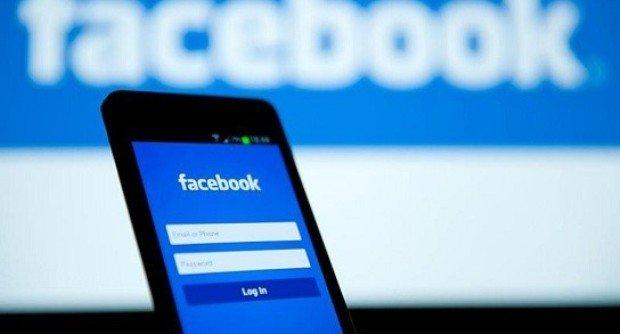Un nuevo virus está en Facebook