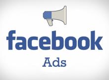 facebook_ads_hack
