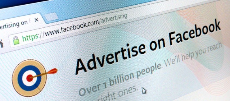 facebook ads hack